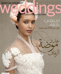 ' ' from the web at 'http://images.marthastewart.com/images/mslo/international_page/images/1_middle-east-msw.jpg'